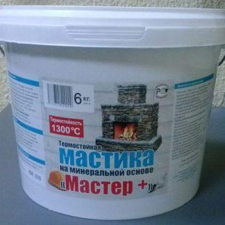 """Мастика """"Мастер +"""" 6 кг"""