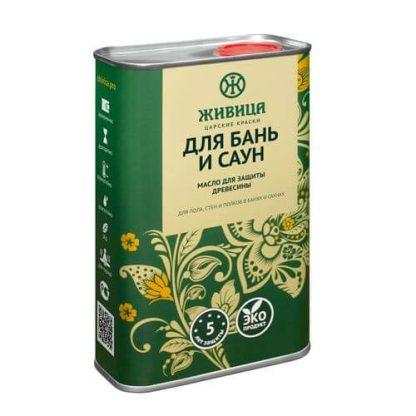 Масло по дереву для бань и саун «Живица» 40мл