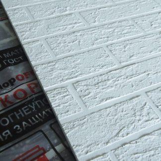 Плита ОгнеупорOFF с декором 1200х600х10мм белый